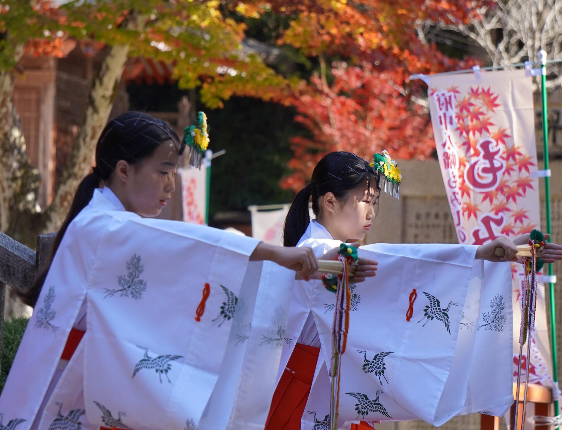 府中八幡神社