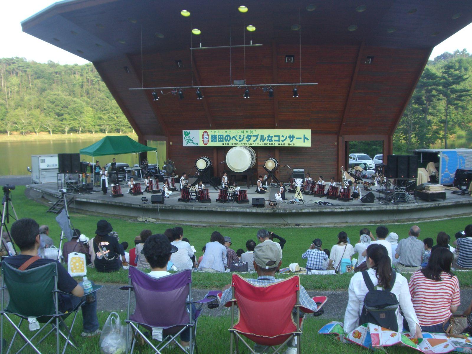 諸田のベジタブルなコンサート
