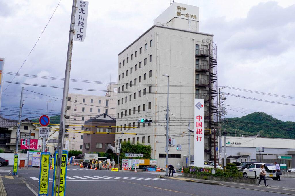 府中第一ホテルの写真