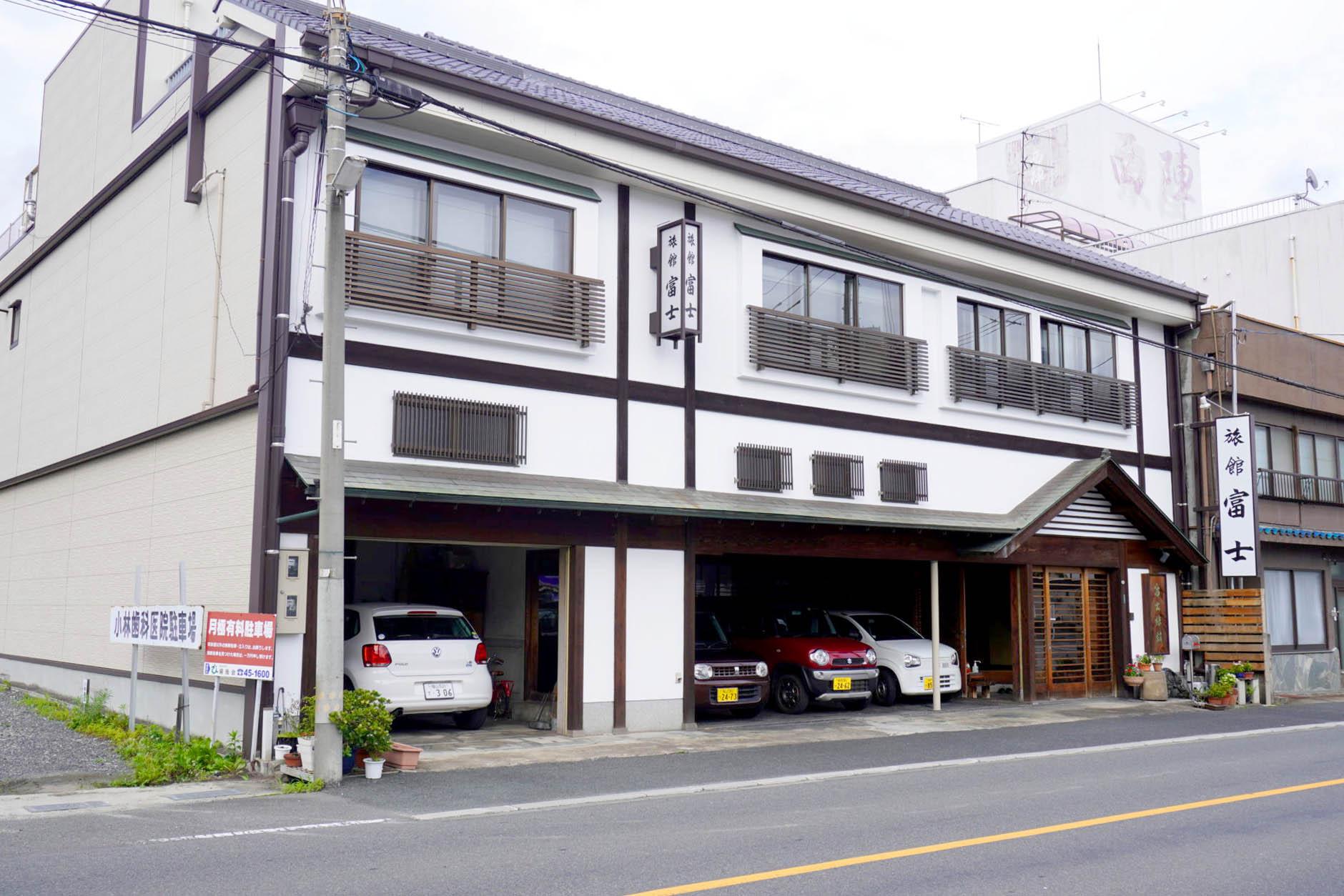 富士旅館の写真