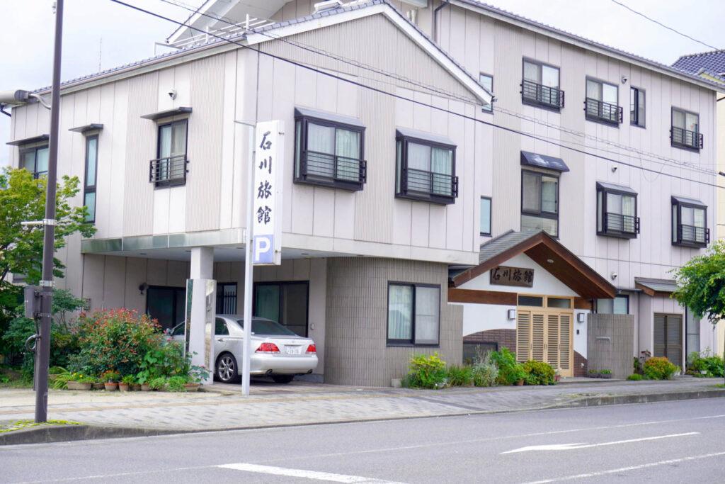 石川旅館の写真