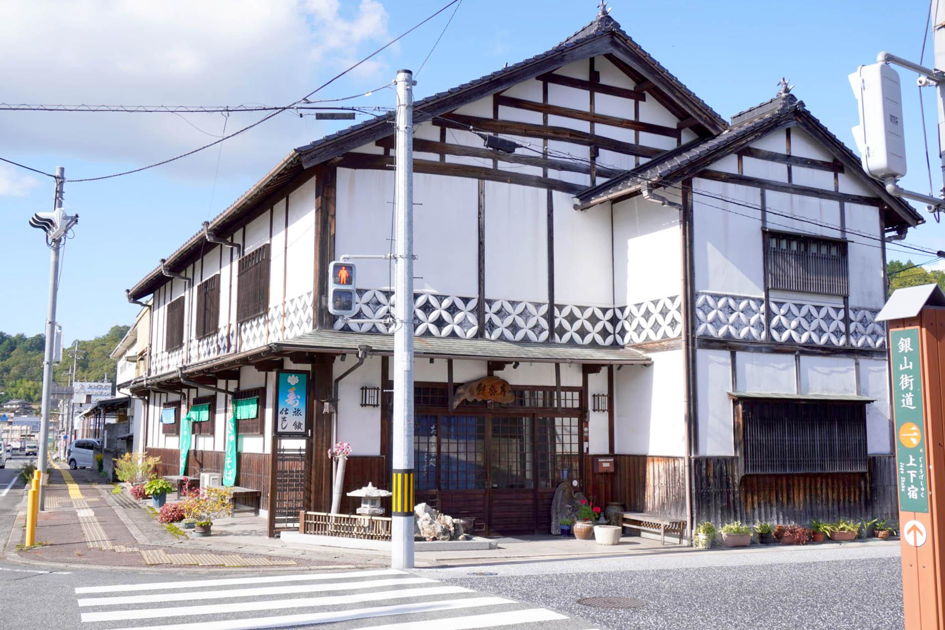 寿旅館の写真