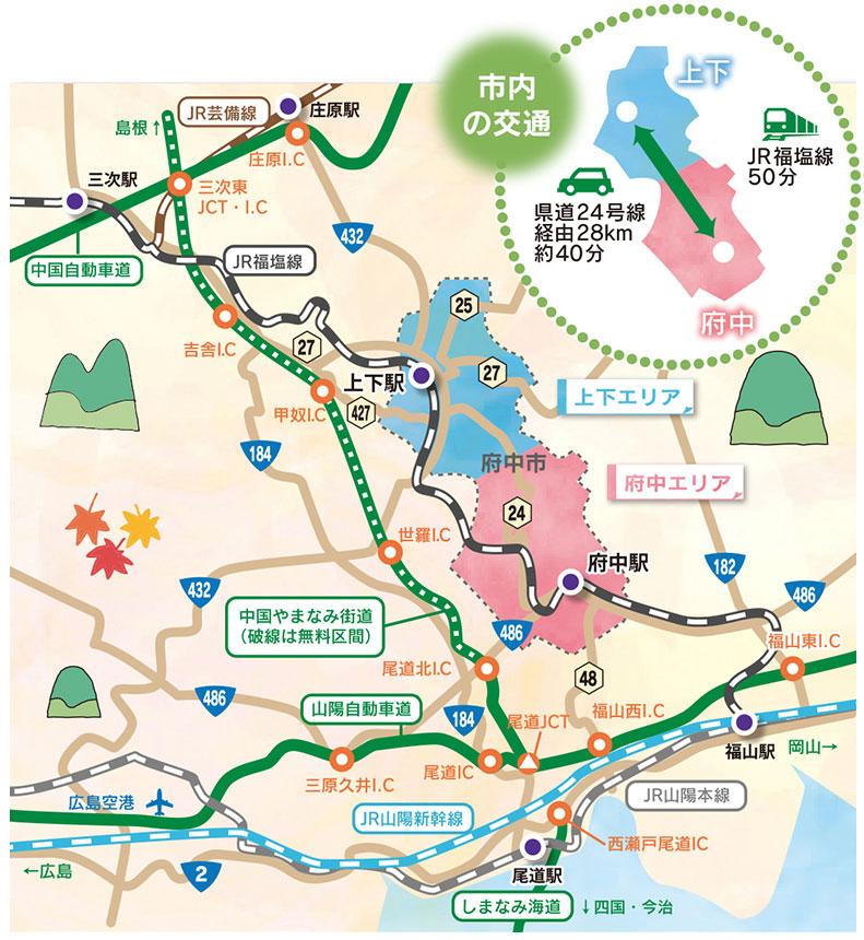 府中広域マップ